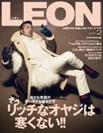 LEON 2017年 02月号-電子書籍
