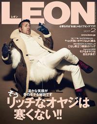 LEON 2017年 02月号
