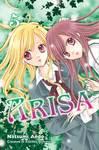 Arisa 5-電子書籍