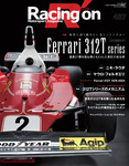 Racing on No.487-電子書籍