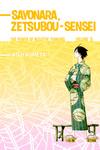 Sayonara Zetsubou-Sensei 5-電子書籍