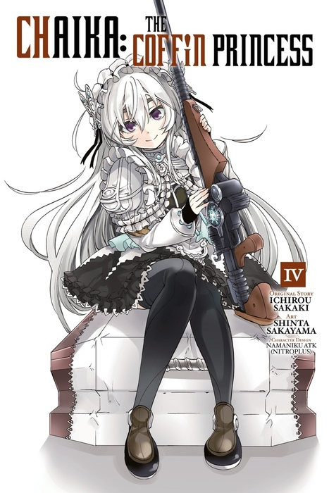 Chaika: The Coffin Princess, Vol. 4拡大写真