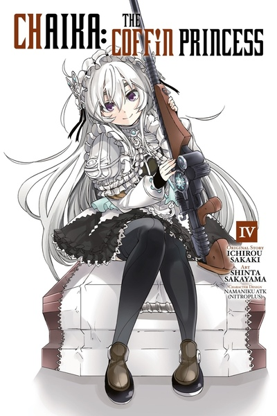 Chaika: The Coffin Princess, Vol. 4