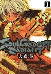 SOUL GADGET RADIANT: 1-電子書籍