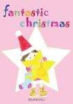 fantastic christmas-電子書籍