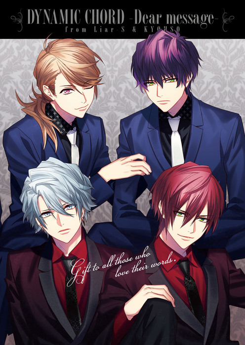DYNAMIC CHORD - Dear message - from Liar-S & KYOHSO拡大写真