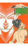 ジャッジ / 1-電子書籍