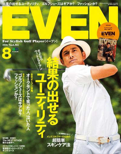 EVEN 2016年8月号 Vol.94-電子書籍