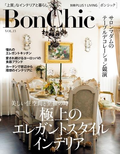 BonChic VOL.13-電子書籍