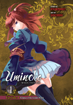Umineko WHEN THEY CRY Episode 4: Alliance of the Golden Witch, Vol. 1-電子書籍
