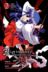 Higurashi When They Cry: Time Killing Arc, Vol. 2-電子書籍
