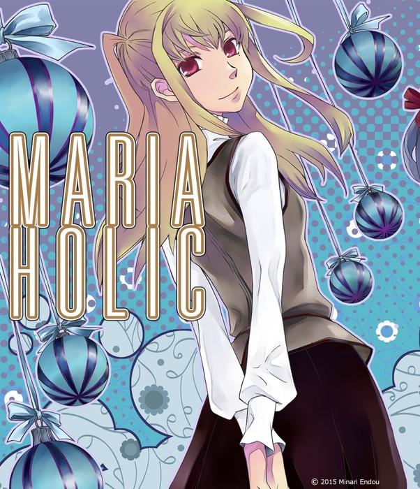 Maria Holic Volume 01: Special Omnibus Edition: Bookshelf Skin [Bonus Item]拡大写真