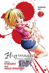 Higurashi When They Cry: Massacre Arc, Vol. 2-電子書籍