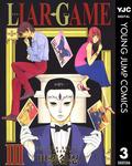 LIAR GAME 3-電子書籍