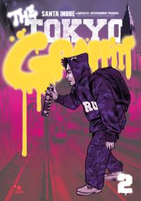 TOKYO GRAFFITI 第2巻-電子書籍