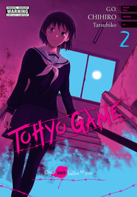 Tohyo Game: One Black Ballot to You, Vol. 2