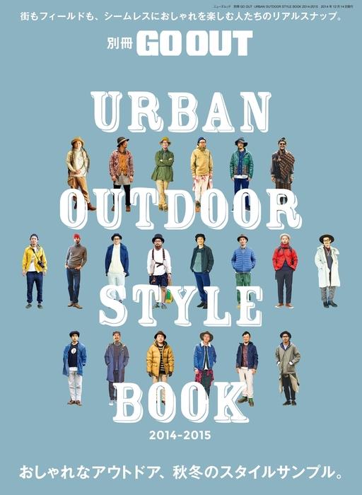 URBAN OUTDOOR STYLE BOOK 2014-2015拡大写真