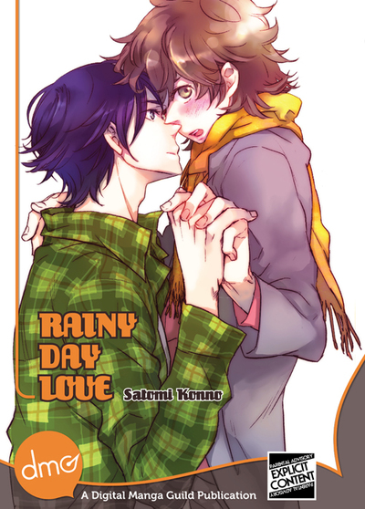 Rainy Day Love-電子書籍