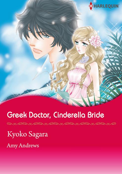 Greek Doctor, Cinderella Bride拡大写真