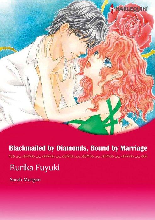 BLACKMAILED BY DIAMONDS, BOUND BY MARRIAGE拡大写真
