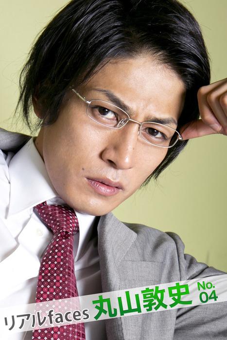 リアルfaces丸山敦史 No.04-電子書籍-拡大画像