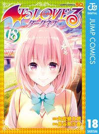 To LOVEる―とらぶる―ダークネス モノクロ版 18-電子書籍