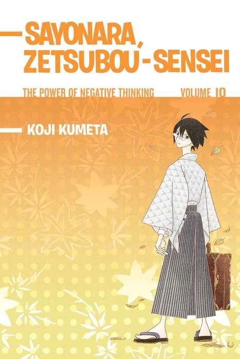 Sayonara Zetsubou-Sensei 10-電子書籍-拡大画像