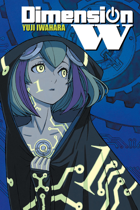 Dimension W, Vol. 1拡大写真