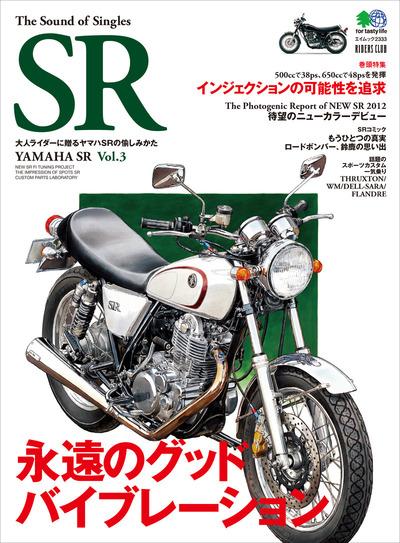 The Sound of Singles SR Vol.3-電子書籍