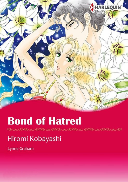 Bond of Hatred拡大写真
