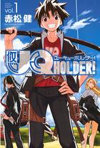【期間限定1200円OFF】UQ HOLDER!【1~11巻セット】