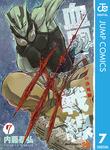 血界戦線―マクロの決死圏― 7-電子書籍