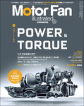 Motor Fan illustrated Vol.123-電子書籍