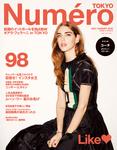 Numero Tokyo 2016年7・8月合併号-電子書籍