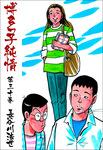 博多っ子純情 30-電子書籍