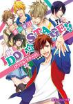 IDOL☆STAGE!!《アイドル・ステージ》-電子書籍