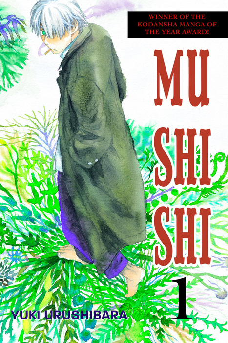 Mushishi Volume 1拡大写真