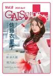 ギャルパラ・プラス Vol.08 2016 April-電子書籍