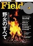 Fielder vol.26-電子書籍