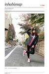 inhabisnap ~2015年発行 月刊シリーズ 12月号~-電子書籍