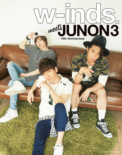 w-inds. meets JUNON 3 -15th Anniversary-電子書籍