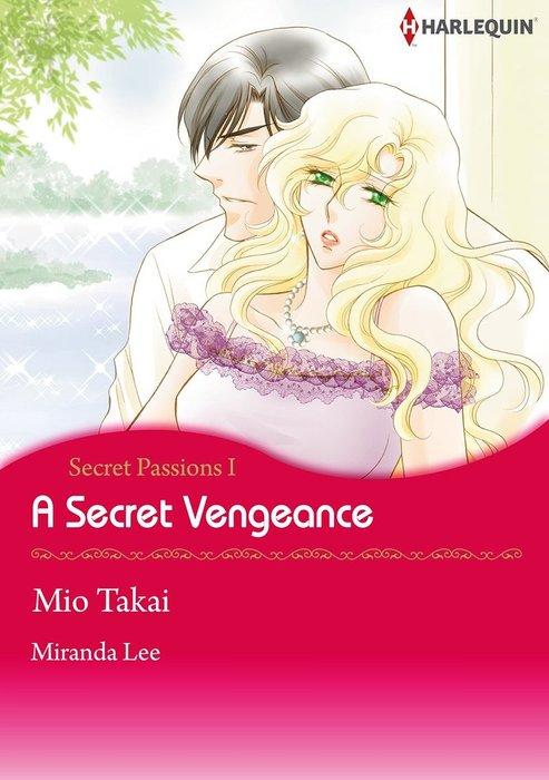 A Secret Vengeance拡大写真