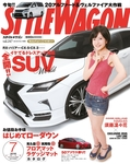 STYLE WAGON 2016年7月号-電子書籍