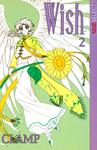 Wish, Vol. 2-電子書籍