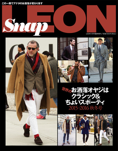 Snap LEON vol.14-電子書籍