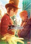 Code:Realize -創世の姫君- 公式ビジュアルファンブック-電子書籍