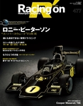 Racing on No.477-電子書籍