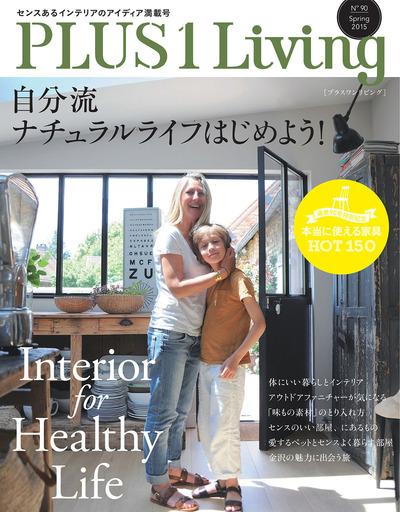 PLUS1 Living No.90-電子書籍
