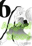 Anghel blood(6)-電子書籍