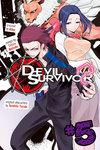 Devil Survivor 5-電子書籍